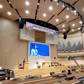 광주남문교회
