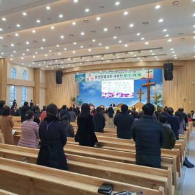 춘천광염교회